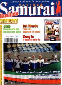 copertina_rivista_arti_marziali_samurai
